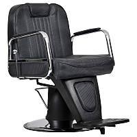 Мужское парикмахерское кресло Waszyngton Lux черное, фото 1