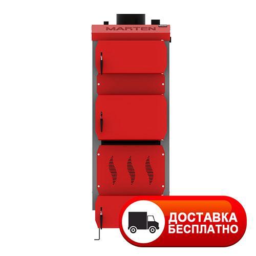 Твердотопливный котел Marten Praktik 15 (15 кВт)