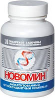 БАД для профилактики онкологических заболеваний «Новомин» (120 капс)