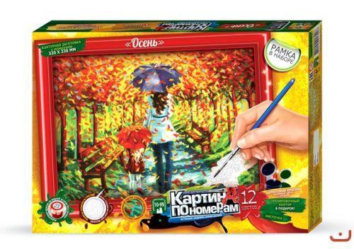 """Картина по номерам """"Осень"""" (320х230 мм)  sco"""