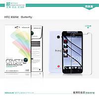 Защитная пленка Nillkin для HTC Butterfly глянцевая