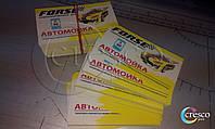 Печать цветных визиток