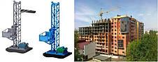 Н-85-87 м, г/п 1500 кг, 1,5 т. Строительный- Строительные Мачтовые Грузовые Подъёмники секционные., фото 2