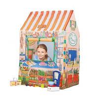 """Детская палатка """"Продуктовый магазин"""""""