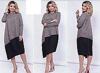 Сукня асиметричне, з 48-56 розмір, фото 1