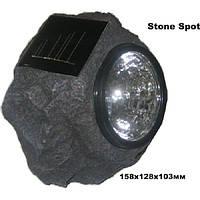 "Cветильник на солнечных батареях ""Stone Spot"", AXIOMA energy"