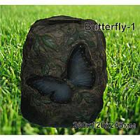 Светильник на солнечных батареях Butterfly-1, AXIOMA energy