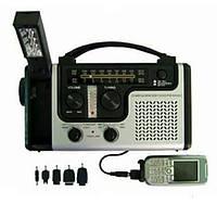 Роторный радиоприемник с солнечной батареей PL-998, AXIOMA energy