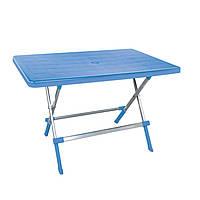Стол складной Omega 70×115 алюминиевые ножки