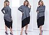 Платье женское асимметричное, с 48-56 размер