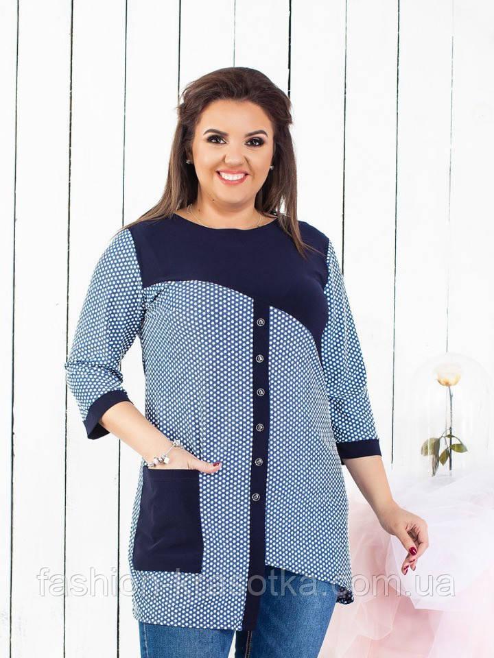 Шикарная женская блуза,размеры :54,56,58,60.
