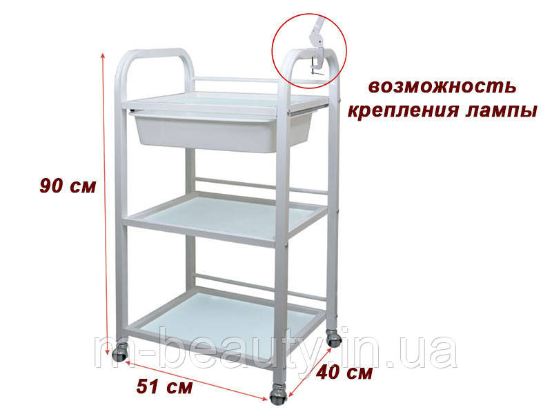 Косметологическая тележка BS-041 на 3 полки, стекло, белая