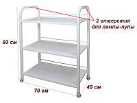 Тележка для наращивания ресниц этажерка косметологическая BS-016 на 3 полки ДСП белая