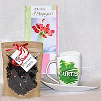"""Подарочный набор """"Весна с Curtis"""" чай + чашка с блюдцем + открытка"""
