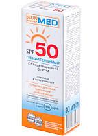 Солнцезащитный флюид для лица и зоны декольте SUN Med SPF 50, 30 мл