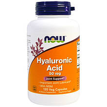 "Гиалуроновая кислота NOW Foods ""Hyaluronic Acid"" с МСМ, 50 мг (120 капсул)"