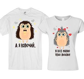 Стильные футболки для парней в Днепре
