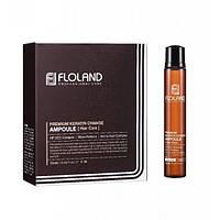 Ампула для восстановления поврежденных волос Floland Premium Keratin Change Ampoule 13ml