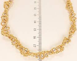 """Ожерелье ХР Позолота + Родий """"Фантазийное Плетение"""" длина 42,5 см х 7,4 мм"""