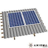 Система креплений на 2 панели параллельно крыше, алюминий 6005 Т6 и оцинкованная сталь, AXIOMA energy