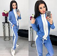 Женский стильный спортивный костюм кофта + штаны из двунитки