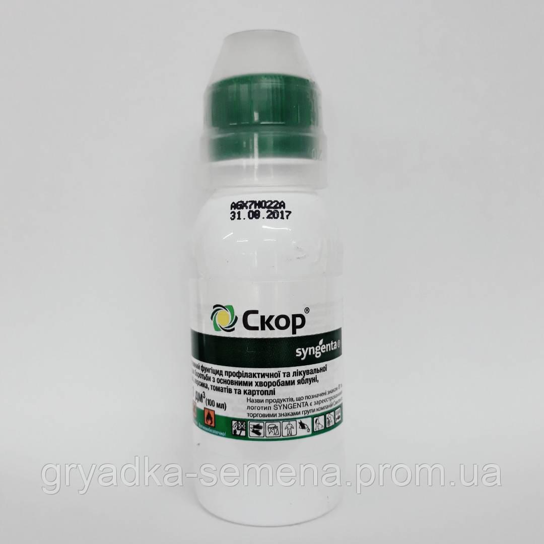 Фунгицид Скор® 250 ЕС Сингента (Syngenta), к.э. - 100 мл