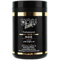 Маска для волос с аргановым маслом You Look Professional Argan Oil Mask / 1000 мл