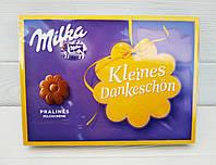 Коробка шоколадных конфет Milka Kleines Dankeschon с молочной начинкой, 110гр (Швейцария)