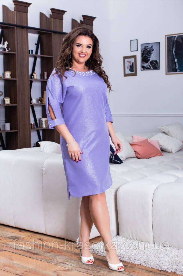 Восхитительное нарядное женское платье,размеры:52,54,56,58.