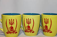 Чашка патриотическая герб 350 мл