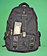 Джинсовый рюкзак GOLD BE! 902(большой)