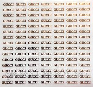 """Наклейка на ногти металлизированная золотая  2D  """"GLOBOS"""" логотип  IGK20G, фото 2"""