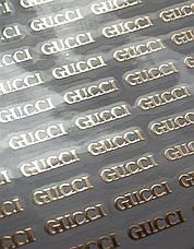 """Наклейка на ногти металлизированная золотая  2D  """"GLOBOS"""" логотип  IGK20G, фото 3"""