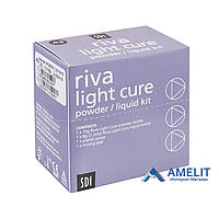 Рива ЛЦ (Riva Light Cure, SDI), набор 15г + 7,2мл