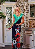 Красивое платье с цветочным орнаментом, фото 1