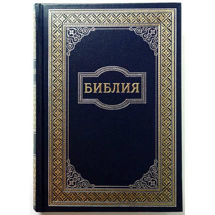 Библия, 16,5х23,5 см, чёрная, с обрамлением, золотой срез, фото 2