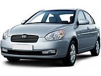 Стекло лобовое, заднее, боковые для Hyundai Accent/Verna (Седан, Хетчбек) (2005-2011), фото 1