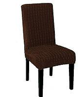 Набор чехлов на обеденный стул без юбки, чехлы на стулья 6 шт, шоколад