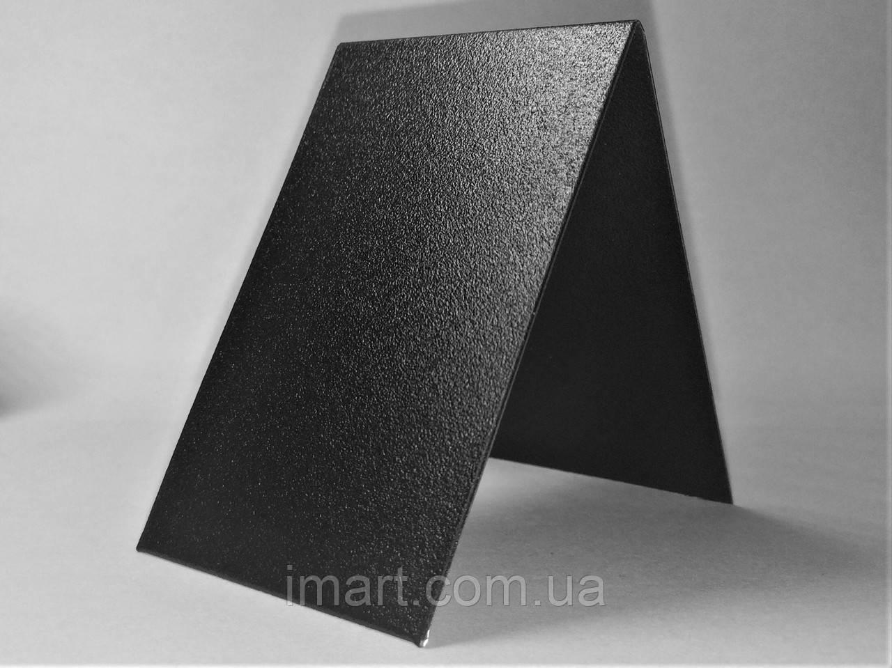Меловой ценник 10х8 см V-образный двухсторонний вертикальный (для мела и маркера) грифельный