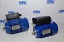 Однофазный асинхронный двигатель ML 63 1-4 0,12кВт 1380 об./мин. Promotor, фото 4