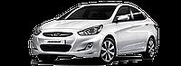 Стекла лобовое, заднее, боковые для Hyundai Accent/Solaris (Седан, Хетчбек) (2011-)
