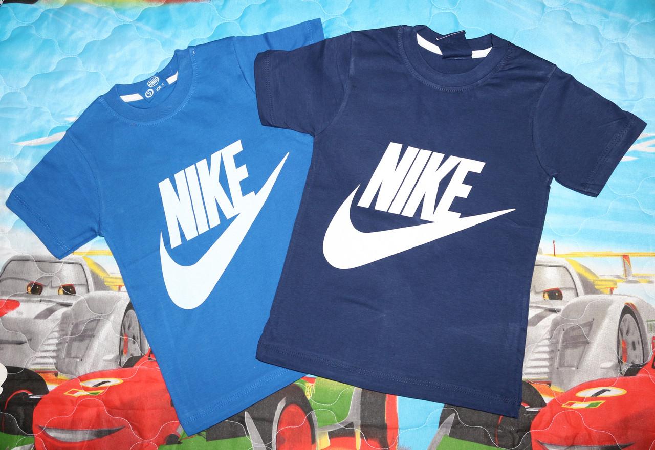 Футболка на мальчика 5-8 лет 100 % хлопок Nike
