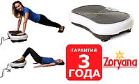 Виброплатформа Zoryana Fitness поддержания формы и коррекции фигуры, Для похудения, Повышение упругости