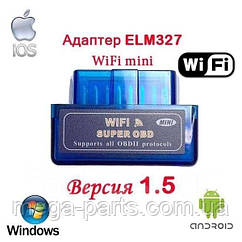 АВТОСКАНЕР ELM327 V1.5 WIFI OBD2 PIC18F25K80 Android/Ios/Windows