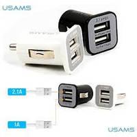 Автомобильный адаптер USAMS (2100mAh+1000mAh) 2х USB для iPhone/iPod/iPad