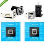Автомобильный адаптер USAMS (2100mAh+1000mAh) 2х USB для iPhone/iPod/iPad, фото 5