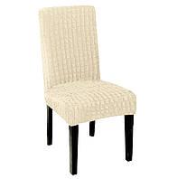 Набор чехлов на обеденный стул без юбки, чехлы на стулья 6 шт, кремовый, фото 1