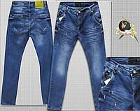 Модные мужские зауженные джинсы с косым карманом потёртые