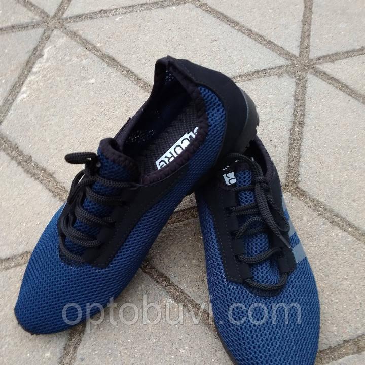 4809dc238 Кеды мужские синие сеточка на шнуровке Progress: продажа, цена в ...