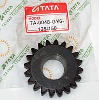 Шестерня кикстартера 4Т GY6 125/150